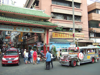 Photo of Friendship arch at Manila Chinatown entrance
